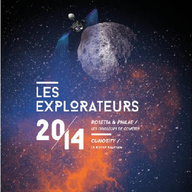 La Cité de l'Espace / Exposition